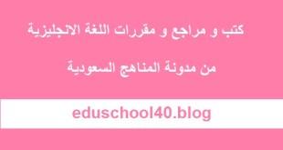 معنى و ترجمة dementia بالعربي و بالانجليزي