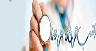 مقارنة بين التخصصات الطبية و الجراحية