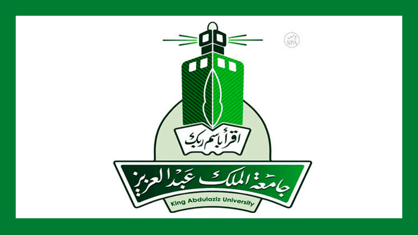 الخطة الدراسية ماجستير التعليم الطبي كلية الطب جامعة الملك عبد العزيز –  مدونة المناهج السعودية