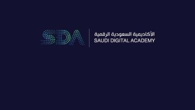 الأكاديمية السعودية الرقمية تؤهل الشباب في مجال علم البيانات بمعسكر تدريبي