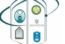 بدء القبول في جامعات الرياض الحكومية يوم الثلاثاء للطلاب والأربعاء للطالبات