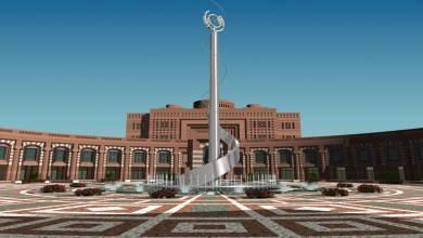 جامعة طيبة تُعلن عن فتح باب القبول في عدد من التخصصات والبرامج
