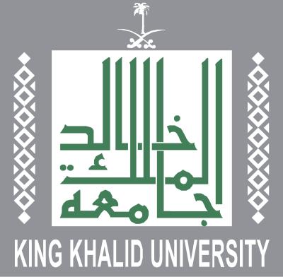 جامعة الملك خالد تعلن إقامة عدة دورات وبرامج تدريبية مجانية (عن بُعد)