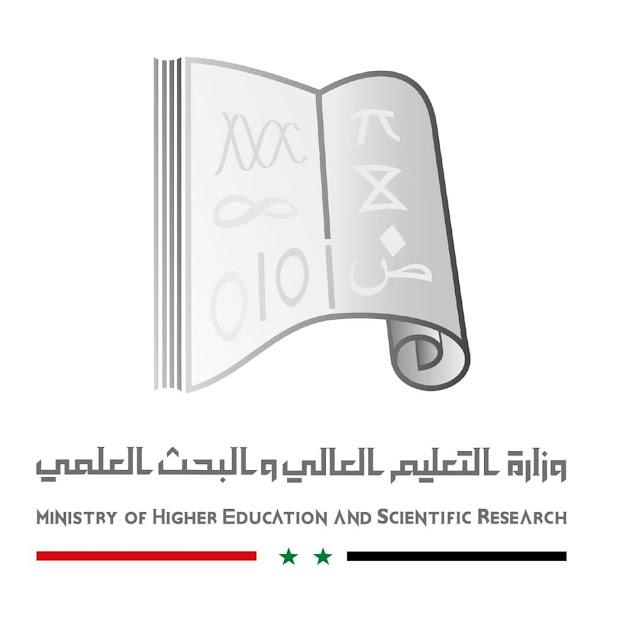 منحة خارجية إلى مصر مع راتب شهري للطلاب السوريين