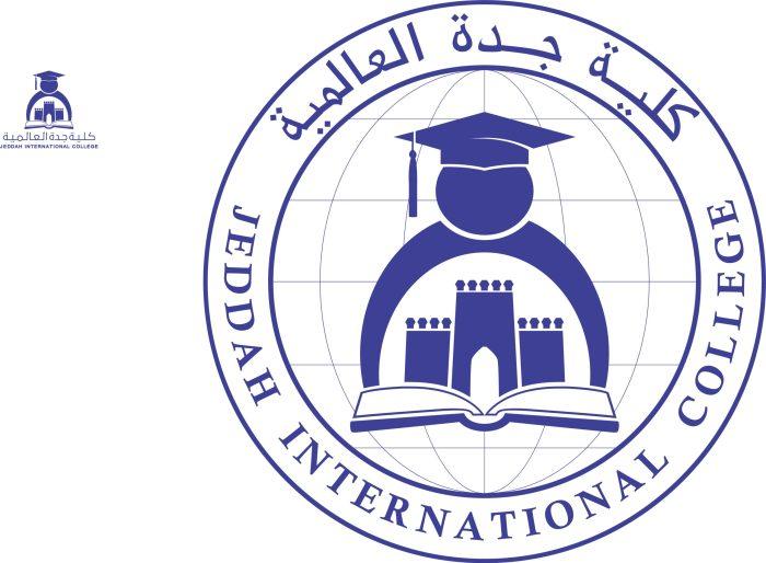 كلية جدة العالمية الأهلية توفر وظائف إدارية وتقنية وأكاديمية (رجال / نساء)