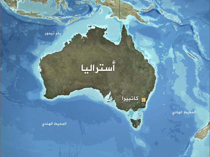 كيف احصل على قبول غير مشروط في استراليا