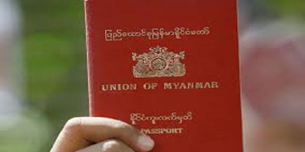How To Get Myanmar Passport VISA