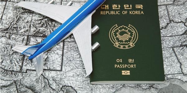 How To Get South Korea Passport VISA