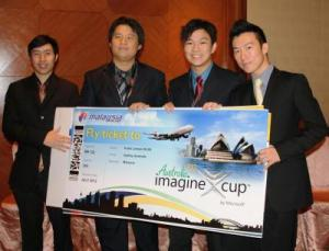 The team, comprising Tan Jit Ren (left), Wong Mun Choong (second from left), Chan Wai Lun (third from left) and Ker Jia Chiun (right), will represent the nation in the world finals of the competition in Sydney, Australia in July.
