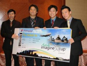 The Microsoft Imagine Cup winning team, comprising Tan Jit Ren (left), Wong Mun Choong (second from left), Chan Wai Lun (third from left) and Ker Jia Chiun (right), will represent the nation in the world finals of the competition in Sydney, Australia in July.