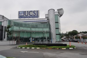 The North Wing campus of UCSI University is equipped with state-of-the-art engineering labs and sporting facilities