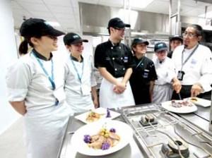 Hot Kitchen - Atelier at KDU University College Utropolis Glenmarie Campus