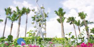 Tuas Biomedical Park