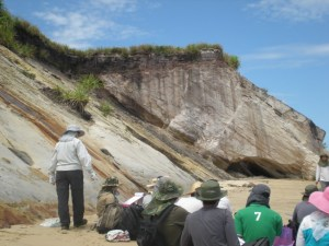 Evolving Earth Systems and Palaeontology subject field trip for Applied Geology degree students at Curtin University Sarawak
