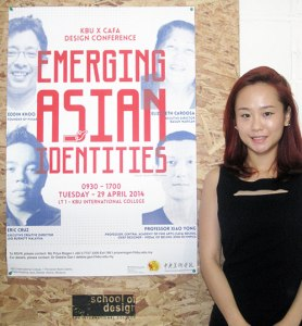 Dr. Debbie Gan, Deputy Head of School of Design at KBU International College