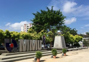 PTPN Loan is available for Foundation, Diploma & Degree Programmes at Multimedia University (MMU). In addition, fees are affordable with low charges for on and off campus hostel.