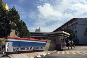 With 13 buildings spread over 280,000 square metres, Multimedia University (MMU) Melaka. It is MMU's first campus, and has around 10,000 students.