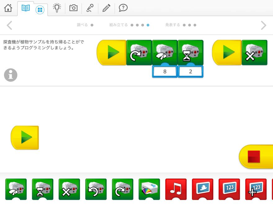 Lego Wedo programming