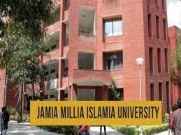 JMI admission Test