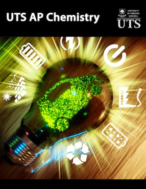 2017-uts-ap-cover-book-1