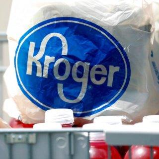 Krogers Community Immunity Giveaway
