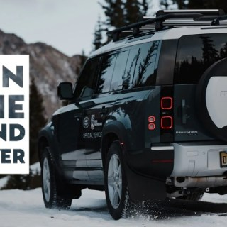 Land Rover Play Harder Sweepstakes
