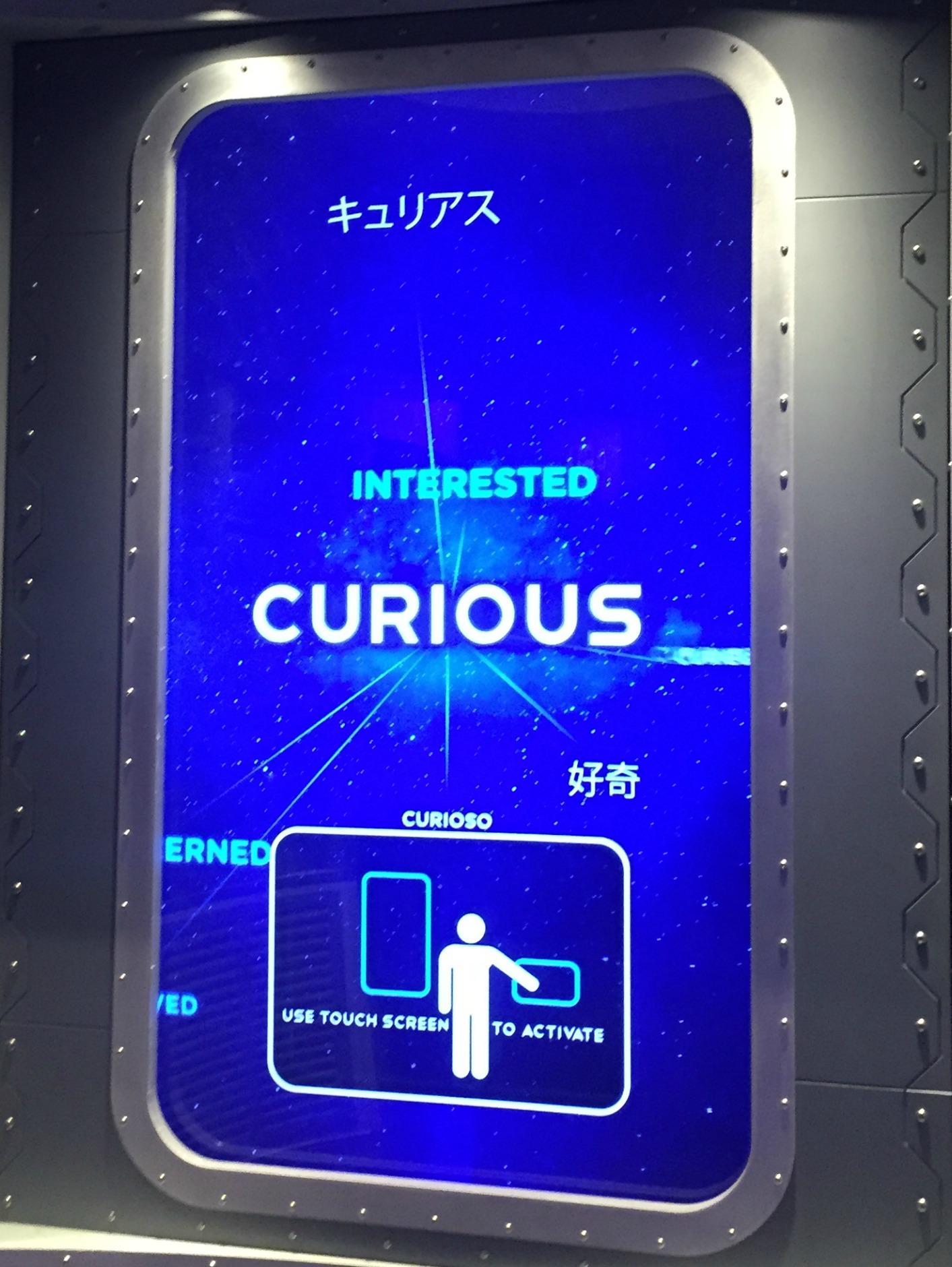 O herói é curioso (Lições da Nasa – Post 3/10)