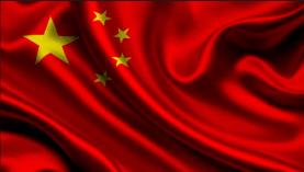 Bandera-China-1