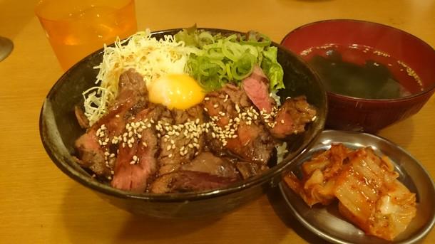 難波七福特製ハラミ丼