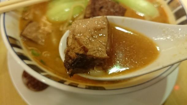 四川辣麺坦坦新味豚角煮