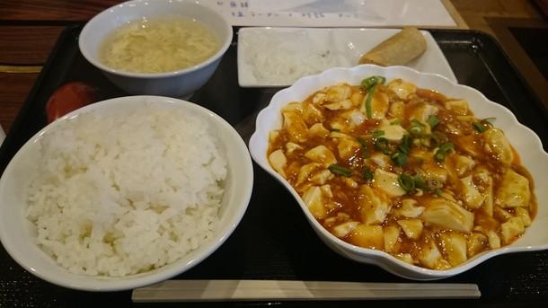 中華居酒屋源麻婆豆腐定食