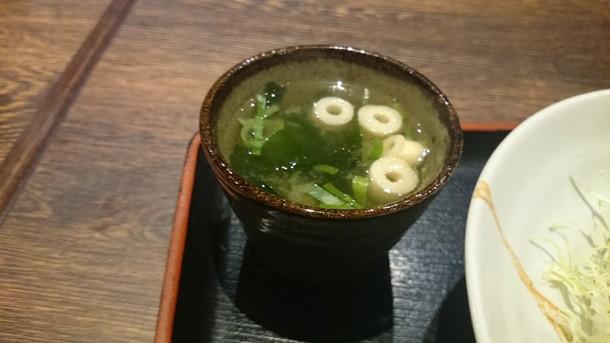 海空豚生姜焼き定食味噌汁