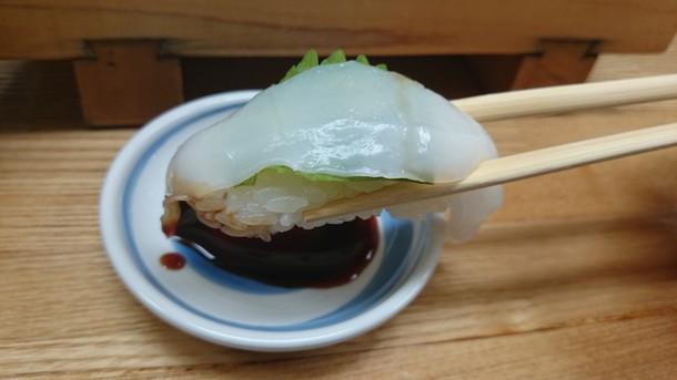 和歌寿司にぎり定食いか