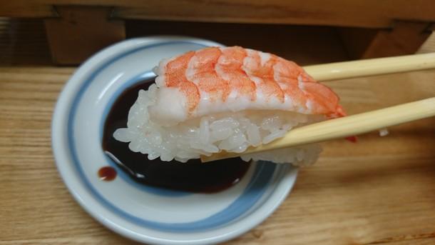 和歌寿司にぎり定食海老