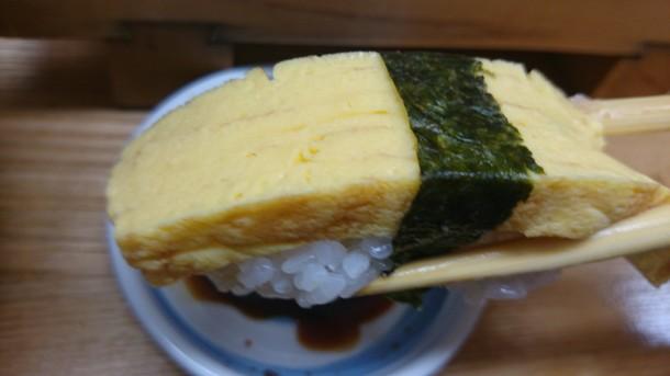 和歌寿司にぎり定食玉子