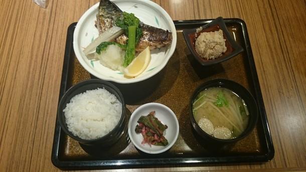 佐海屋旭鯖塩焼きハーフ定食