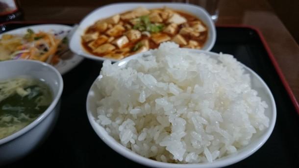 中華料理大福ご飯