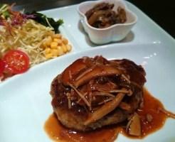 ブオナージョ黒毛和牛ビーフ100%ハンバーグステーキ