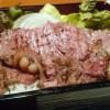 特選黒毛和牛サーロイン炭焼き焙り肉重