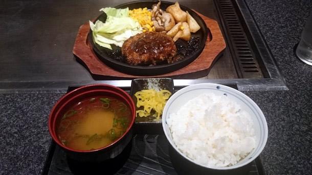 DON(どん)ハンバーグ定食540円