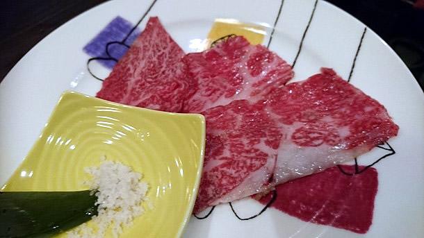 京郷ランチの和牛塩焼き