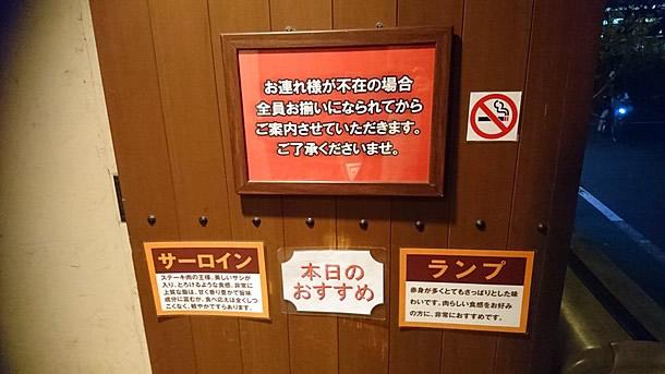 ミート矢澤おすすめ