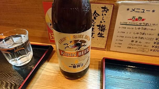 阿み彦ビール