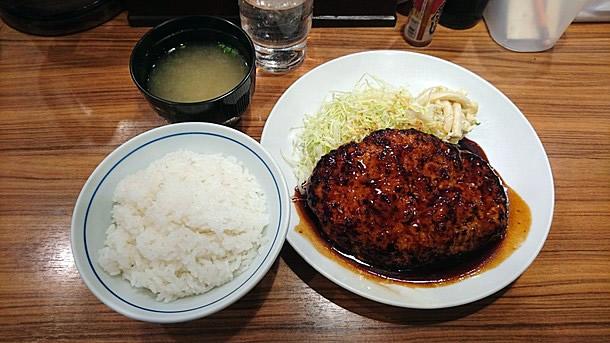 トンバーグ定食(大)