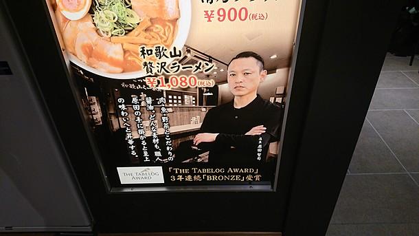 和dining清乃 店主写真
