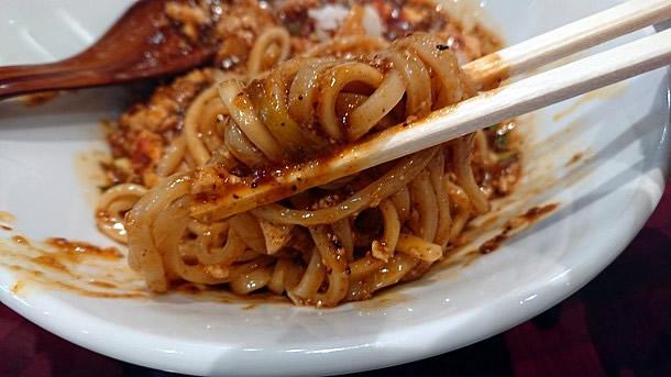 dandannoodles 汁無陳麻婆麺 麺