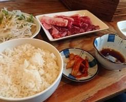 日替焼肉定食