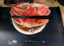 蟹ラーメン専門店香住北よし!天六、天満エリアで蟹ラーメンが500円