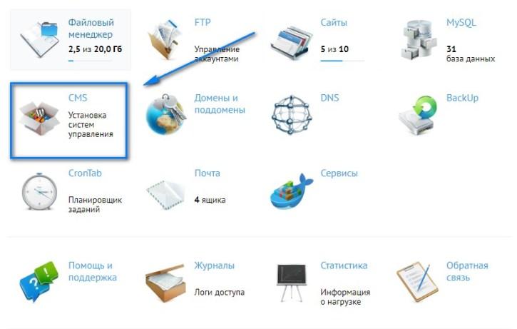 Пошаговая инструкция по созданию сайта jimdo страховая компания нсг официальный сайт