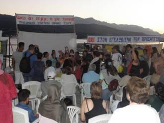 Παιδική γιορτή αλληλεγγύης και Ειρήνης για ελληνόπουλα και προσφυγόπουλα, από την Πανσαμιακή Επιτροπή Ειρήνης